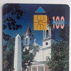 Tarjetas telefónicas de colección: TARJETA TELEFÓNICA ARGENTINA . Lote 96022443