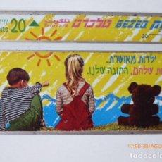 Tarjetas telefónicas de colección: TARJETA TELEFONICA USADA, TELECARD, ISRAEL.. Lote 96694063