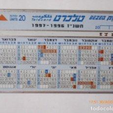 Tarjetas telefónicas de colección: TARJETA TELEFONICA USADA, TELECARD, ISRAEL.. Lote 96694971