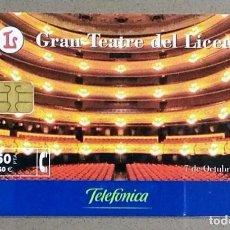 Tarjetas telefónicas de colección: TARJETA TELEFÓNICA & GRAN TEATRE DEL LICEU. 250 PTAS. 1,50 €. NUEVA! NUNCA USADA!!. Lote 99249563