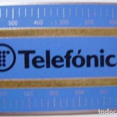 Tarjetas telefónicas de colección: B-012 TARJETA OLOGRAFICA DE 1200 PTS - NUEVA ( SERIE 711D ) - A002. Lote 103455635