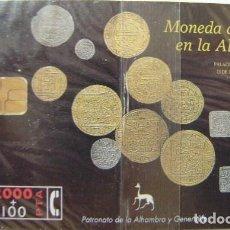 Tarjetas telefónicas de colección: CP 96 - MONEDA ANDALUSI - NUEVA CON PRECITO - A047. Lote 103629771