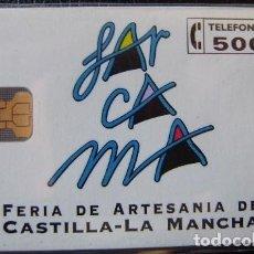 Tarjetas telefónicas de colección: P005 - FARCAMA - TIRADA 3.000 - NUEVA -- TARJETA VENDIDA SIN PRECINTO - A052. Lote 103709395