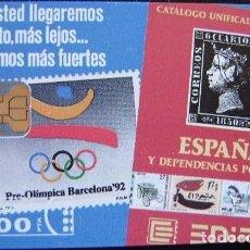 Tarjetas telefónicas de colección: P 10 - EDIFIL - TIRADA 2.000 - NUEVA - TARJETA VENDIDA SIN PRECINTO - A056. Lote 103711279