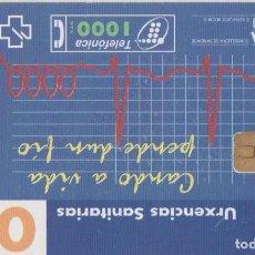 Tarjetas telefónicas de colección: TARJETAS TARJETA TELEFONO. Lote 218590697