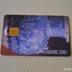 Tarjetas telefónicas de colección: TARJETA LADATEL CERAMICA TALAVERA. Lote 116219219