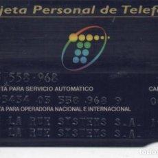 Tarjetas telefónicas de colección: TARJETA PERSONAL. Lote 118065955