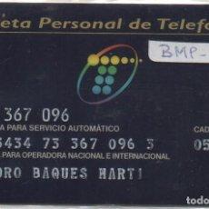 Tarjetas telefónicas de colección: TARJETA PERSONAL. Lote 118066031