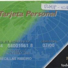 Tarjetas telefónicas de colección: TARJETA PERSONAL. Lote 118066083