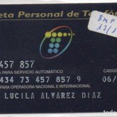 Tarjetas telefónicas de colección: TARJETA PERSONAL. Lote 118066279