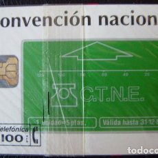Tarjetas telefónicas de colección: 1ª CONVENC. COLECCIONISTA - P 63 - CHIP F2 - USADA 1ª CALIDAD - A523. Lote 118966095