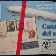 Tarjetas telefónicas de colección: CASA DEL SELLO LAINZ - P 95 - USADA 1ª CALIDAD - VER FOTO REVERSO - A530. Lote 118990179