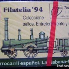 Tarjetas telefónicas de colección: AVE - P 96 - USADA 1ª CALIDAD - VER FOTO REVERSO - A531. Lote 118990415
