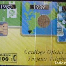 Tarjetas telefónicas de colección: CATALOGO OFICIAL - P 120 - USADA 1ª CALIDAD - A538. Lote 119058567