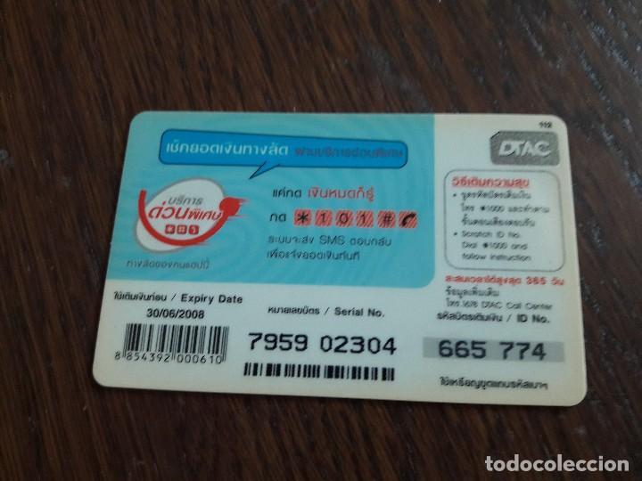 Tarjetas telefónicas de colección: tarjeta telefónica happy extranjero. - Foto 2 - 127265407