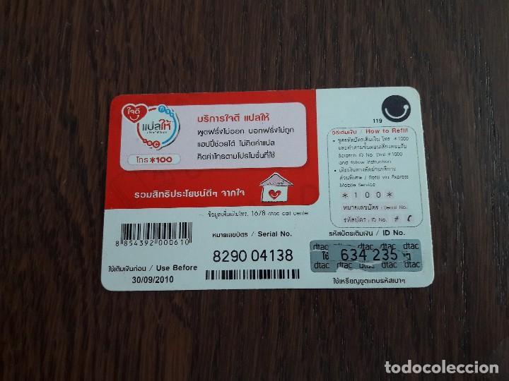 Tarjetas telefónicas de colección: tarjeta telefónica extranjera. - Foto 2 - 127973591