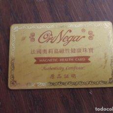 Tarjetas telefónicas de colección: TARJETA OR NEGA, MAGNETIC HEALTH CARD. Lote 128123111