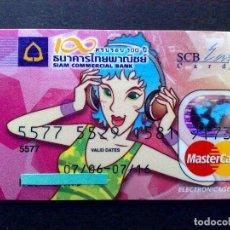 Tarjetas telefónicas de colección: TARJETA MASTERCARD-EASY CARD-SIAM COMERCIAL BANK (SCB) EDICIÓN LIMITADA (DESCRIPCIÓN). Lote 129966447