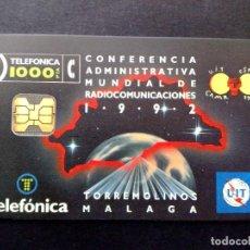 Tarjetas telefónicas de colección: ESPAÑA:P-001*:TARJETA TELEFONICA-C.A.M.R.,TIRADA 3.275 EJEMPLARES,NUEVO (DESCRIPCIÓN). Lote 131108564
