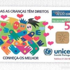 Tarjetas telefónicas de colección: TARJETAS TELEFÓNICAS. PORTUGAL. DERECHOS DE LOS NIÑOS. UNICEF. Lote 137666806