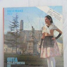 Tarjetas telefónicas de colección: GUÍA TELEFÓNICA PROVINCIA DE LÉRIDA LLEIDA. AÑO 1972.. Lote 194719535