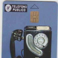 Tarjetas telefónicas de colección: TARJETA TELEFONICA TELEFONO ESPAÑA. Lote 222881303
