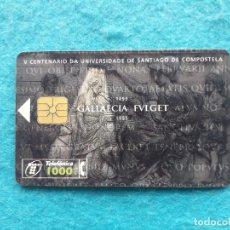 Tarjetas telefónicas de colección: GALLAECIA FVLGET. 1495 - 1995. V CENTENARIO DA UNIVERSIDADE DE SANTIAGO DE COMPOSTELA.. Lote 178198748