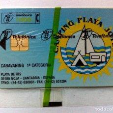 Tarjetas telefónicas de colección: TARJETA TELEFÓNICA:CP-083:CAMPING PLAYA JOYEL (1000 PTA.) T.3.000 EX.NUEVA CON PRECINTO (08/96). Lote 186157068