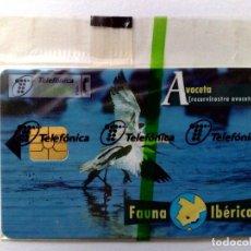 Tarjetas telefónicas de colección: B-075:TARJETA TELEFÓNICA,GAVIOTA ANDOUIN (1000 PTA.) DE FAUNA IBÉRICA,NUEVA CON PRECINTO (08/98). Lote 186317105