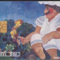 Tarjetas telefónicas de colección: TARJETA TELEFÓNICA MEXICO LADATEL $50 TELMEX PHONECARD TELEPHONE CHIP TELÉFONO PUBLICO . Lote 191830467