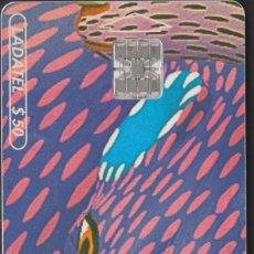Tarjetas telefónicas de colección: TARJETA TELEFÓNICA MEXICO LADATEL $50 TELMEX PHONECARD TELEPHONE CHIP TELÉFONO RIQUEZAS MEXICANAS. Lote 191832217