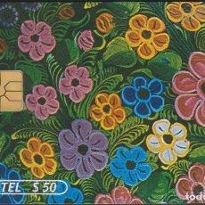Tarjetas telefónicas de colección: TARJETA TELEFÓNICA MEXICO LADATEL $50 TELMEX PHONECARD TELEPHONE CHIP TELÉFONO RIQUEZAS MEXICANAS. Lote 191834912