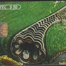 Tarjetas telefónicas de colección: TARJETA TELEFÓNICA MEXICO LADATEL $50 TELMEX PHONECARD TELEPHONE CHIP TELÉFONO RIQUEZAS MEXICANAS. Lote 191834971