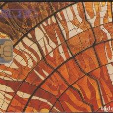 Tarjetas telefónicas de colección: TARJETA TELEFÓNICA MEXICO LADATEL $30 TELMEX PHONECARD TELEPHONE CHIP TELÉFONO VISION COSMOGONICA. Lote 191835503