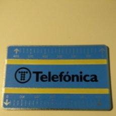 Tarjetas telefónicas de colección: TARJETA TELEFÓNICA SEGUNDA EMISIÓN. Lote 194701146