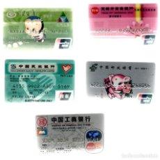 Tarjetas telefónicas de colección: LOTE DE 5 TARJETAS DE BANCOS CHINOS-VER FOTOS. Lote 195095188