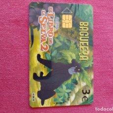 Carte telefoniche di collezione: TARJETA TELEFONICA ESPAÑA. Lote 199722642