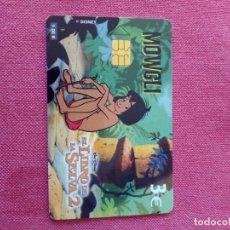 Carte telefoniche di collezione: TARJETA TELEFONICA ESPAÑA. Lote 199722682