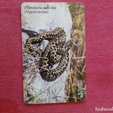 Carte telefoniche di collezione: TARJETA TELEFONICA FAUNA. Lote 199799111