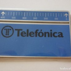 Tarjetas telefónicas de colección: TARJETA TELEFÓNICA PHONECARD ESPAÑA - SERIE 711A. AÑO 1987. BANDA ÓPTICA. - NUEVA.. Lote 203625296