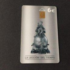 Tarjetas telefónicas de colección: BONITA TARJETA TELEFONICA DE ESPAÑA USADA LA DE LAS FOTOS VER TODAS MIS TARJETAS NUVAS Y USADAS. Lote 217688093