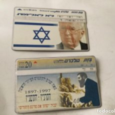Tarjetas telefónicas de colección: ISRAEL- 2. Lote 219845490