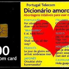 Tarjetas telefónicas de colección: TARJETA TELEFONICA (PORTUGAL) PT233 (VERANO'99) (100 U) (CHIP:GEM1B) (800.000) (1999-05) USADA. Lote 222267386