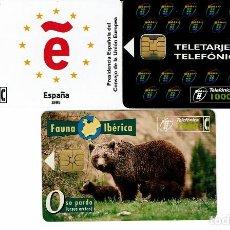 Tarjetas telefónicas de colección: TRES TARJETAS TELEFONICA. Lote 226887085