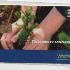 Cartes Téléphoniques de collection: CUIDAMOS TU CONFIANZA-CON FUNDA DE NUEVO. Lote 232965435