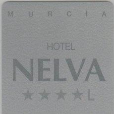 Tarjetas telefónicas de colección: LOTE B-TARJETA DE HOTEL. Lote 243771440