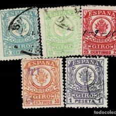 Tarjetas telefónicas de colección: CL8-6 ESPAÑA GIRO POSTAL EDIFIL Nº 1-5 USADOS. Lote 245479590