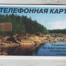 Tarjetas telefónicas de colección: TARJETA MMT DE MOSCU-RUSIA. Lote 255983210