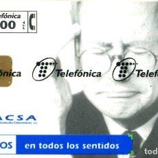 Tarjetas telefónicas de colección: P-161 TACSA NUEVA CON PRECINTO. Lote 269839808