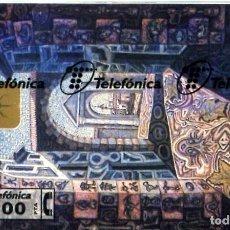 Tarjetas telefónicas de colección: ARJETA TELEFONICA MUSEO TORO BRAVO,FACIAL 500 PTS.AÑO 1997.TIRADA 4500. NUEVA PRECINTADA. Lote 269841513